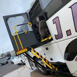 JKT wheelchair lift