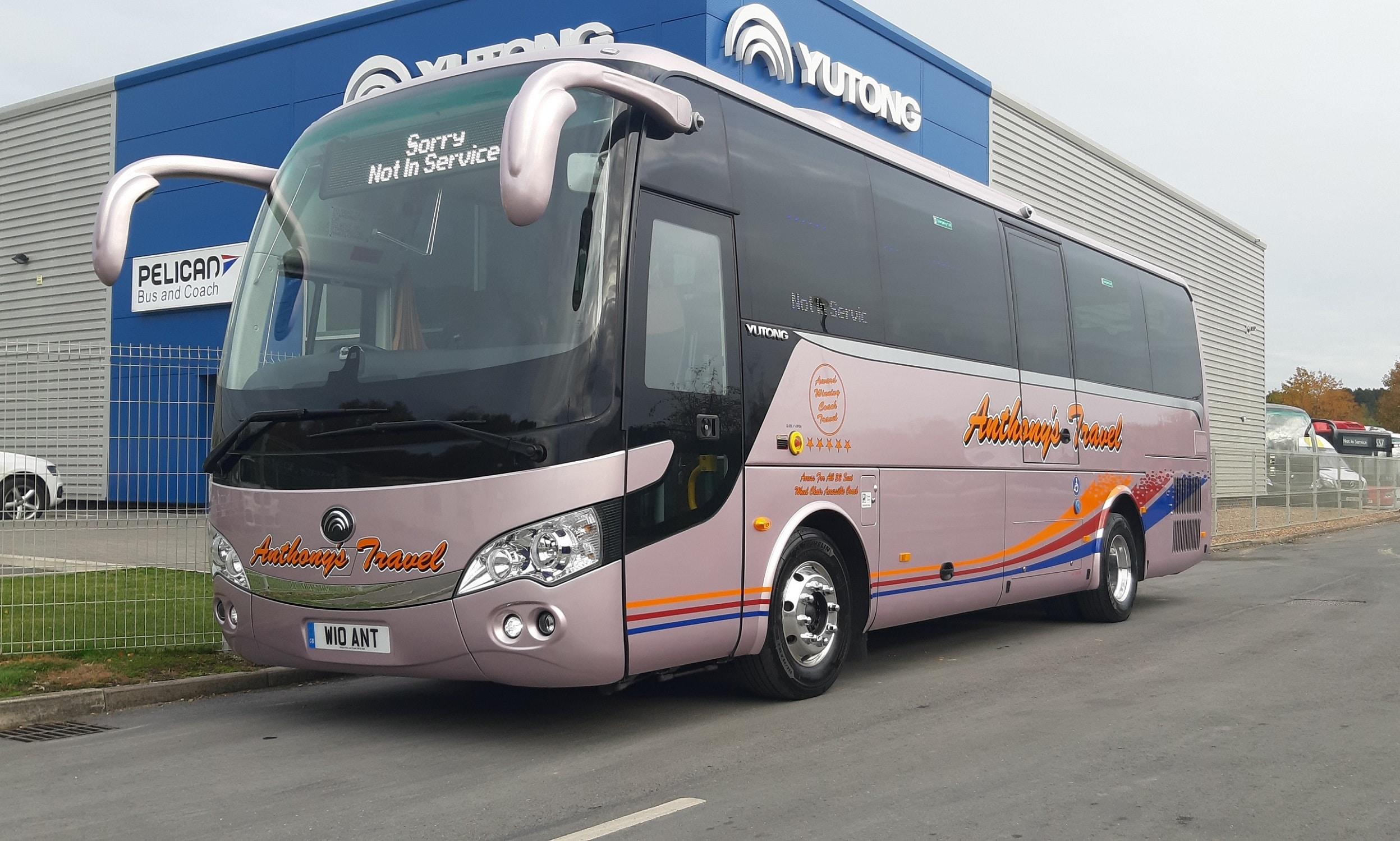 Anthonys Travel PSVAR Yutong TC9